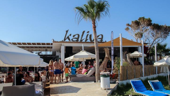 kaliva place